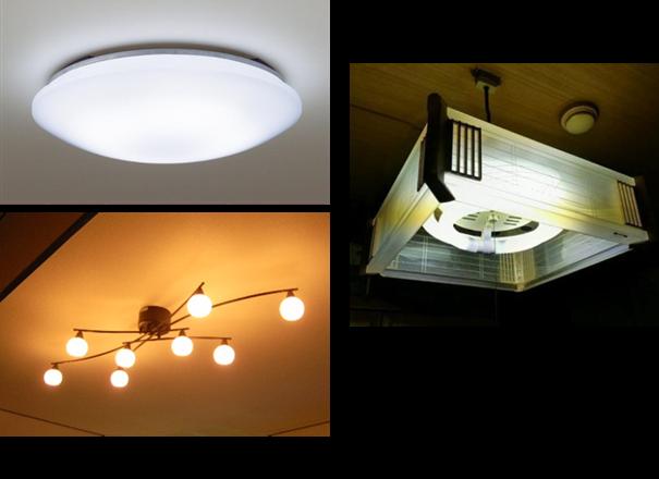 持ち家の照明