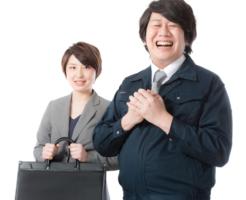 訪問査定の営業マン